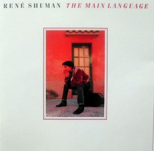 REME SHUMAN - The Main Language - CD