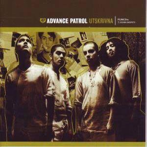 ADVANCE PATROL - Utskrivna - CD
