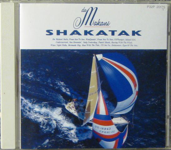 SHAKATAK - Da Makani - CD