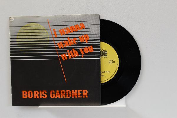 BORIS GARDNER - I Wanna Wake Up With You - 7inch (SP)