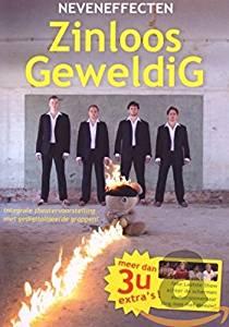 NEVENEFFECTEN - Zinloos Geweldig - DVD