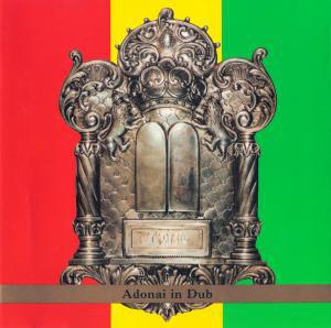 DAVID GOULD - Adonai In Dub - CD