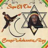 Congo Ashantie Roy Sign Of The Star
