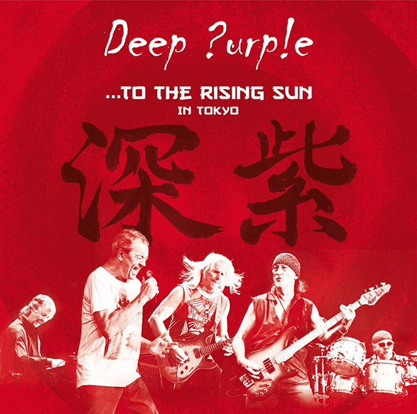 Deep Purple ...To The Rising Sun (In Tokyo)
