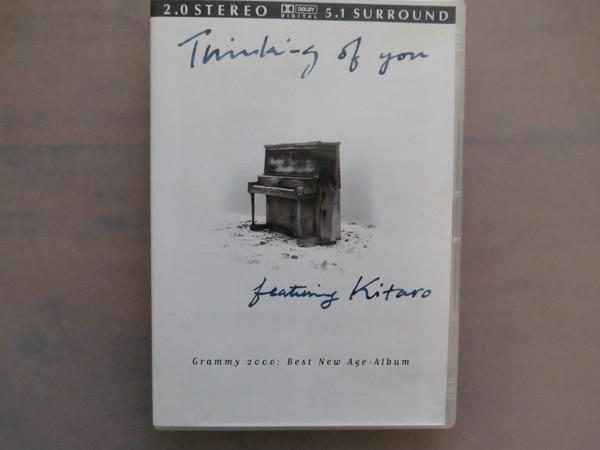 KITARO - Thinking of you - DVD